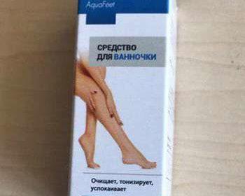 Внешний вид упаковки препарата Аквафит от грибка