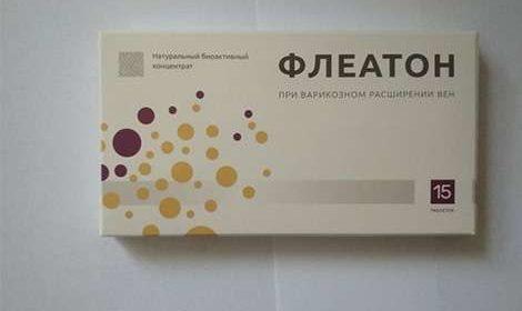 Внешний вид таблеток Флеатон от варикоза