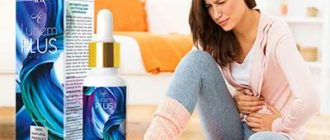 Lucem Plus для женщин